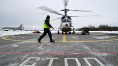 Вертолетной пожарно-спасательной службе Москвы исполнилось 25 лет