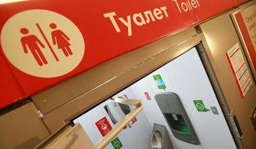 В московском метро мужчина с ножом пытался затащить девушку в туалет