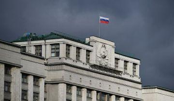 Госдума приняла закон о продлении электронного голосования в Москве