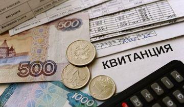 В России предложили заморозить тарифы на газ и электроэнергию