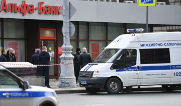 """""""Нужна правда"""". Выяснилось, зачем мужчина захватил людей в банке в Москве"""