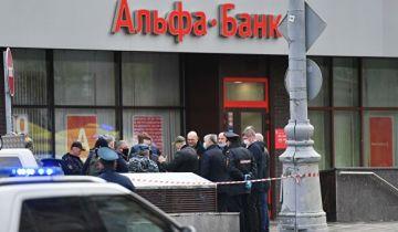 Источник рассказал о судимости пытавшегося захватить заложников в Москве