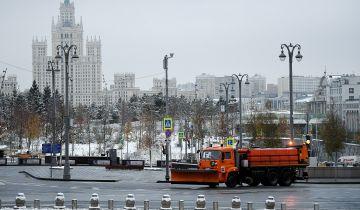 В Москве началась противогололедная обработка дорог