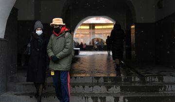 В Москве продлили ограничения по коронавирусу, кроме обучения школьников