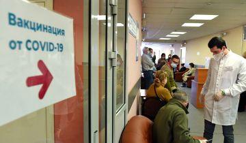 В Москве побили рекорды по записи на вакцинацию от COVID-19