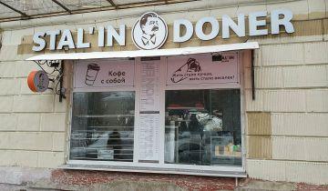 "Суд оштрафовал владельца кафе с шаурмой ""от Сталина"""
