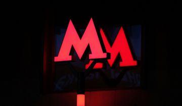 """Увидеть """"станцию-призрак"""". Метро Москвы возобновило ночные экскурсии"""