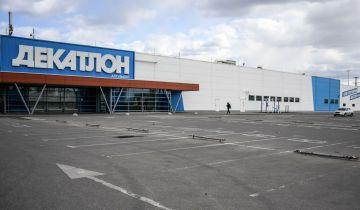 """""""Декатлон"""" откроет корнеры в гипермаркетах """"Глобус"""""""