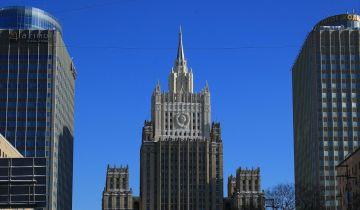 В МИД заявили об обрушении архитектуры отношений России и Евросоюза