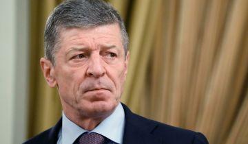 """""""Начало конца"""". Козак предостерег Украину от войны в Донбассе"""