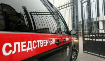 В Москве арестовали четырех мужчин, обвиняемых в похищении человека