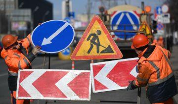 Ремонт дороги на Тверской улице в Москве перенесли из-за непогоды