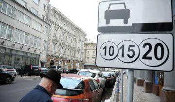 Парковка в Москве будет бесплатной 12 и 14 июня