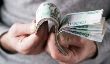 Россияне раскрыли желаемый доход для финансовой независимости