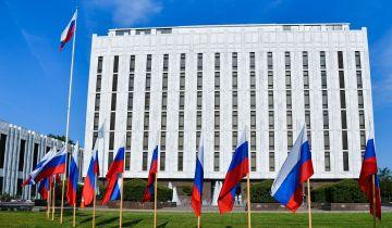 Эксперт оценил шансы на возращение послов после встречи Путина и Байдена