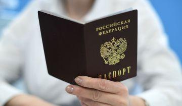 Мать погибшего в Донбассе ребенка получила российский паспорт