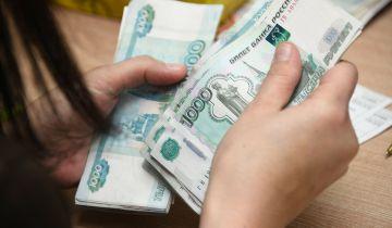 Названы регионы России с наибольшим неравенством доходов