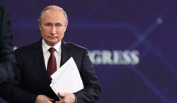 Болгарское издание изменило заголовок статьи про Путина