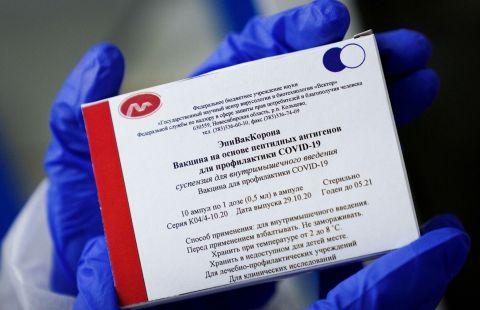 """В """"Векторе"""" рассказали о составе двух компонентов вакцины """"ЭпиВакКорона"""""""
