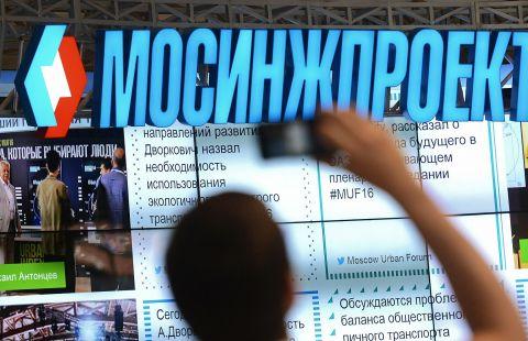 """Объекты """"Мосинжпроекта"""" выдвинуты на премию MIPIM"""
