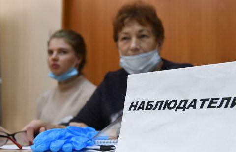В Москве началось обучение наблюдателей за сентябрьскими выборами