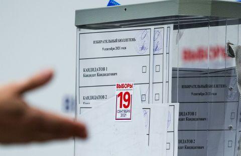 Памфилова: 249 международных наблюдателей примут участие в выборах в ГД