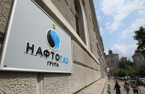 """На Украине заявили о готовности продлить контракт с """"Газпромом"""""""