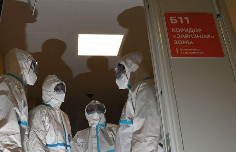 В Москве выявили 1838 новых случаев заражения коронавирусом