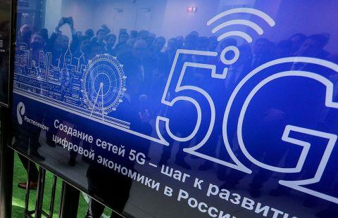 В Москве вышку 5G разогнали до рекордной скорости передачи данных