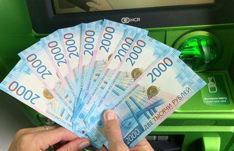 Прожиточный минимум в Москве увеличится до 18 714 рублей